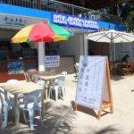 Alona beach panglao island bohol philippines 051