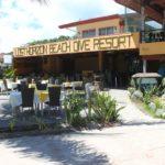 Alona beach panglao island bohol philippines 083