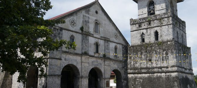 Tour to the Famous Baclayon Church and Museum